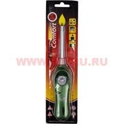 Зажигалка газовая S&B Comfort бытовая 144 шт/кор