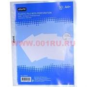 Файл-вкладыш A4 особопрочный перфорированный, цена за 50 шт