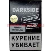 "Табак для кальяна Dark Side 250 гр ""Mango Lassi"" дарк сайд манго"