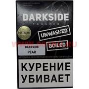 "Табак для кальяна Dark Side 250 гр ""Pear"" дарк сайд груша"