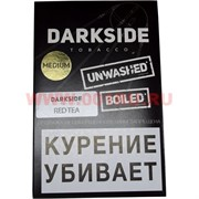 "Табак для кальяна Dark Side 250 гр ""Red Tea"" дарк сайд красный чай"
