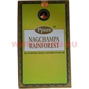 Благовония Ppure Nagchampa Rainforest 15 гр, цена за 12 шт (Тропический лес)