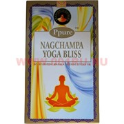 Благовония Ppure Nagchampa Yoga Bliss 15 гр, цена за 12 шт (Благословение Йоги)