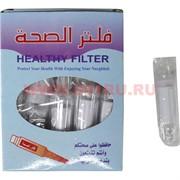 Мундштуки-фильтры для кальяна, 12 шт/уп, цена за упаковку