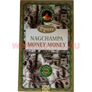 Благовония Ppure Nagchampa Money Money 15 гр, цена за 12 шт (Деньги)
