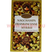 Благовония Ppure Nagchampa Frankincense Myrrh 15 гр, цена за 12 шт (Ладан-Мирра)