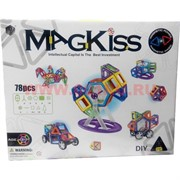 Конструктор магнитный Magkiss 78 деталей