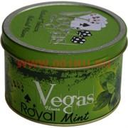 Табак для кальяна Vegas 250 гр «Royal Mint» королевская мята вегас
