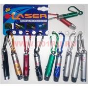 Фонарик-лазер на карабине металлический 3-в-1 с ультрафиолетом