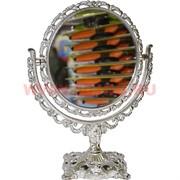 "Зеркало ""круглое"" 22,5 см высота (3 цвета) 60 шт/кор"
