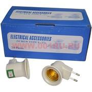 Переходник для лампы с широким цоколем 20 шт/уп 800 шт/кор