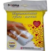 Меламиновая губка-ластик Hozma 2 шт