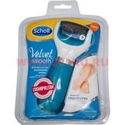 Пилка Scholl электрическая роликовая USB, цена за коробку из 60 штук