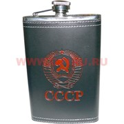 """Фляга """"СССР"""" 8-9-10 унций в ассортименте"""