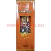 "Благовония HEM ""Veer Hanuman"" (Шри Хануман) 6 шт/уп, цена за уп"
