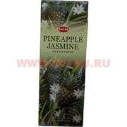 """Благовония HEM """"Pineapple Jasmine"""" (ананас и жасмин) 6 шт/уп, цена за уп"""
