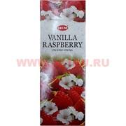 "Благовония HEM ""Vanilla Raspberry"" (ваниль и малина) 6 шт/уп, цена за уп"