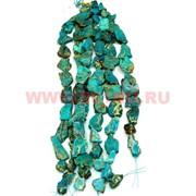 Нитка бусин варисцит голубой цена за 1 нитку, натуральный камень