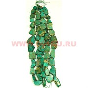 Нитка бусин варисцит зеленый цена за 1 нитку, натуральный камень