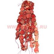 Нитка бусин варисцит красный цена за 1 нитку, натуральный камень