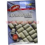 """Табак для кальяна Saidy Dandash 50 """"Жвачка"""" (Египет)"""