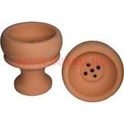 Чашка глиняная для кальяна (дырочки внутри) 10 см