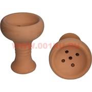 Чашка глиняная для кальяна (дырочки внутри) 11х8 см