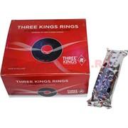 Уголь для кальяна Three Kings Rings 80 таблеток 44 мм (Голландия)