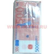 """Прикол Салфетки """"500 евро"""""""