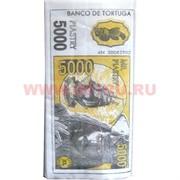 "Прикол Салфетки ""5000 рублей"""