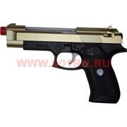 Пистолет игрушечный (№999s-10) свет звук