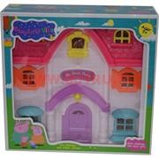 Свинка Пеппа домик «My Sweet Home»