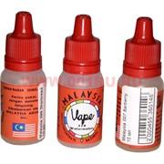 Ароматизатор для жидкостей Malaysia 10 мл (вкусы в ассортименте)