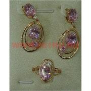 """Набор серьги и кольцо """"Тоскания"""" под розовый квисталл размер 17-20"""