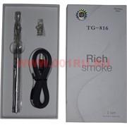 Эл cигарета (TG-816) Rich Smoke (испаритель жидкости)