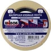 Малярная клейкая лента Unibob 48 мм 40 м на бумажной основе с каучуком