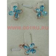 """Набор серьги и кольцо """"Лигурия"""" под голубой топаз размер 17-20"""