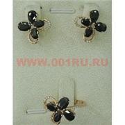"""Набор серьги и кольцо """"Лигурия"""" под черный агат размер 17-20"""