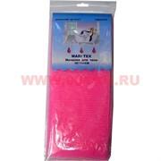 Мочалка для тела Safi Tex 30х100 см, цвета в ассортименте, цена за 12 шт
