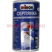Серпянка Unibob 150 мм 20 м с клеевым слоем