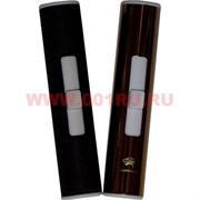 Зажигалка USB Pantheraa «гладкая и шершавая» 2 вида