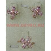 """Набор серьги и кольцо """"Лигурия"""" под розовый кристалл размер 17-20"""