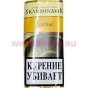 Трубочный табак Scandinavik «Exotic» 50 гр (Дания)