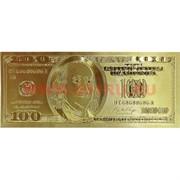 Янтра доллар 100$ из металлизированного пластик, цена за 50 шт