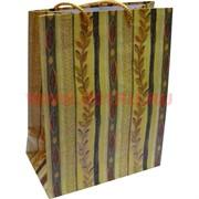 Пакет подарочный бумажный 18х23, цена за уп из 20 шт