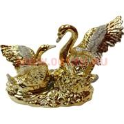 2 лебедя под золото из фарфора 14 см (805)