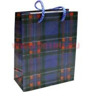 Пакет подарочный бумажный 12х15, цена за уп из 20 шт