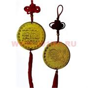 Мусульманский амулет (большой золотой круг) цена за 12 штук