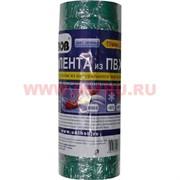 Изолента из ПВХ Юнибоб (клей каучук) зеленая 19 мм 25 м, цена за 10 шт (Unibob)