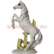 Лошадь с сапогом 27 см из полистоуна